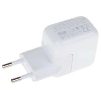 10W Apple USB Original Cestovná nabíjačka 2,1A (Bulk)