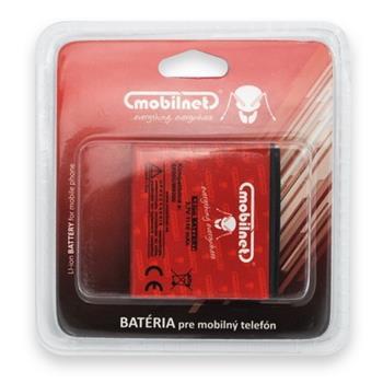 Batéria mobilNET Samsung S8000 Li-ion 1000mAh