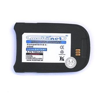 Batéria Samsung D500