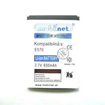 Batéria Samsung E570