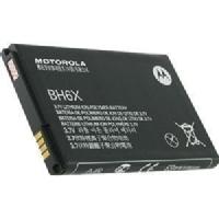 BH6X Motorola Baterie 1880mAh Li-Ion (Bulk) (Atrix)