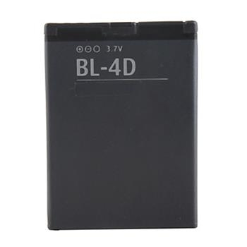 BL-4D Nokia orig. baterie 1200mAh Li-Ion (Bulk) original (E5-00,E7-00,N8,N97 Mini) (2500000286322)