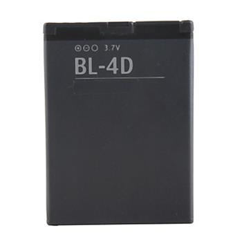 BL-4D Nokia orig. baterie 1200mAh Li-Ion (Bulk) original (E5-00,E7-00,N8,N97 Mini)