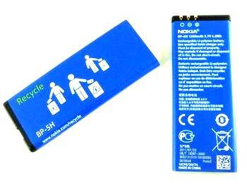 BP-5H Nokia Baterie 1300mAh Li-Ion (Bulk) (Nokia Lumia 620)
