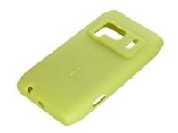 CC-1005 Nokia N8 Silikonové pouzdro Green/Lime (EU Blister)