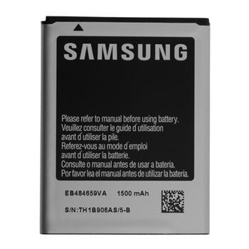 EB595675LU Samsung Baterie 3100mAh Li-Ion (Bulk) (Galaxy Note II N7100)