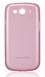 EFC-1G6WPE Samsung Protective Pouzdro pro i9300 Pink