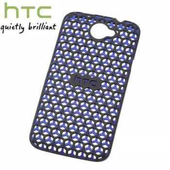 HTC HC C790 Zadní Kryt pro One X+ Čierne Modré (EU Blister)