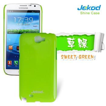 JEKOD Shiny Pouzdro Green pro Samsung N7100 Galaxy Note2