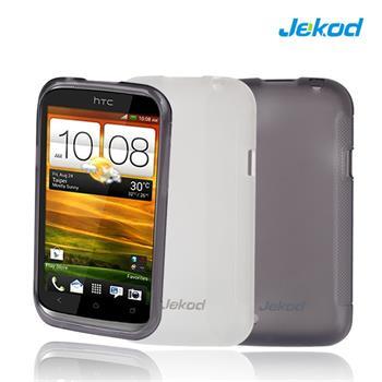 JEKOD TPU Ochranné Pouzdro Biele pro HTC Desire X