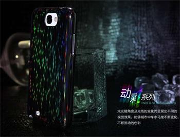 Nillkin Dynamic Colors Zadní Kryt Black pro Samsung N7100 Galaxy Note2