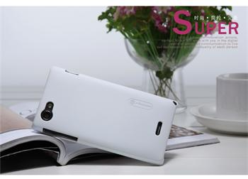 Nillkin Super Frosted Zadní Kryt White pro Sony Xperia J ST26i