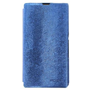 ROCK Flip Kožené Pouzdro pro Sony C6603 Xperia Z Dark Blue