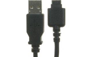 SGDY0011503 LG datový kabel (Bulk)
