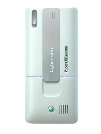 SonyEricsson K770i kryt Beige, baterie
