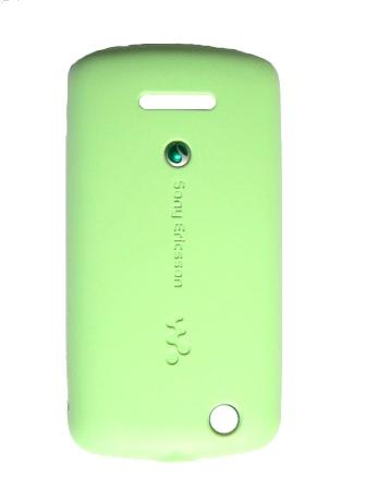 SonyEricsson W100i Green Kryt Baterie