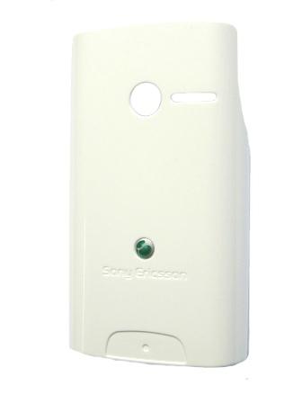 SonyEricsson W150i White Kryt Baterie